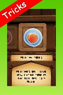 Guide for Fruit Ninja Free - screenshot