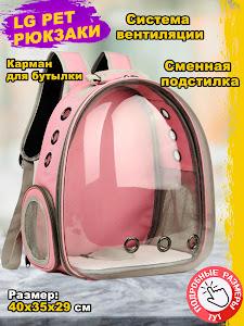 Рюкзак, серии Like Goods, LG-13134