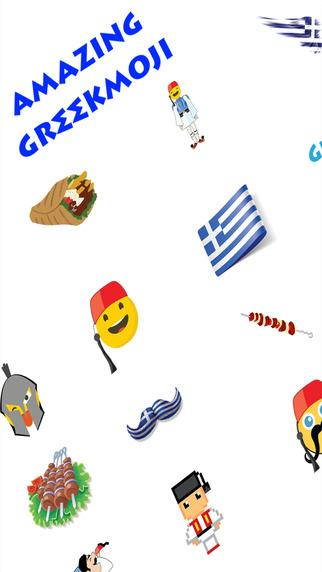 GreekMoji Greek Emoji Sticker Screenshot 0