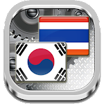 Korea Thai Easy Dictionary APK Image
