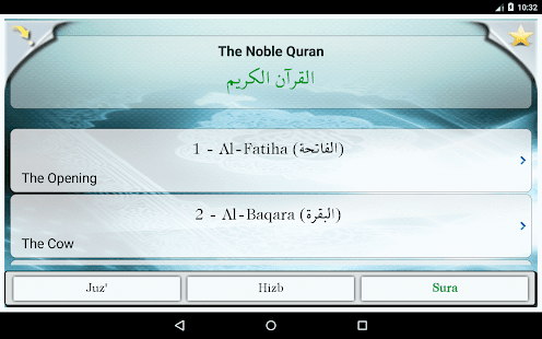 App islam the noble quran apk for windows phone android for Noble windows