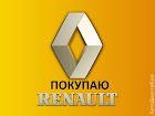 продам запчасти Renault Scenic