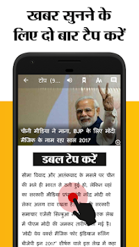 Hindi News By Navbharat Times APK screenshot thumbnail 7