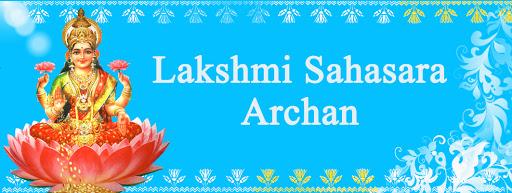 Lakshmi Sahasara Archan, Bangalore