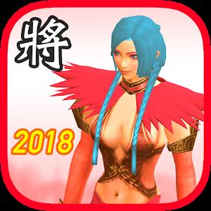 Chinese Chess 3D Online (Xiangqi, 象棋, co tuong) For PC (Windows / Mac)