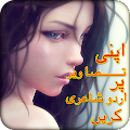 Download Poetry On Photo APK for Laptop