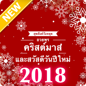 My christmas gift thailand sexy babe 4