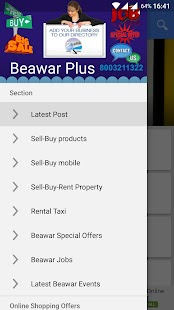 Beawar Plus - screenshot