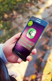 App التجسس على واتس اب حبيبتك joke APK for Windows Phone