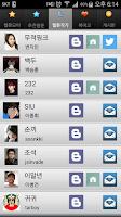 Screenshot of 웹툰 모아 - 웹툰 모음의 원조