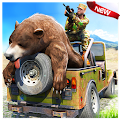Game Hunting Games apk for kindle fire