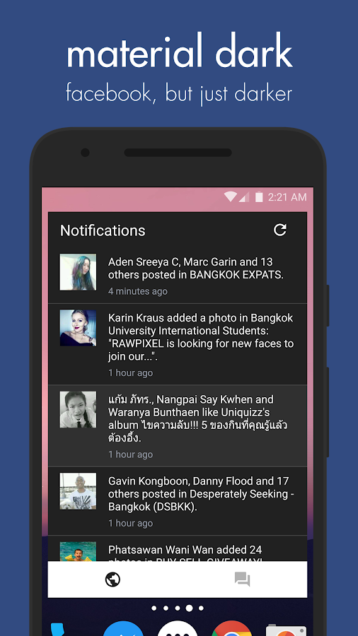Swipe Widget for Facebook BETA Screenshot 5