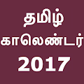 Tamil Calendar 2017 with Rasi APK for Bluestacks