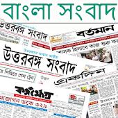 Free Bangla News - All newspapers APK for Windows 8