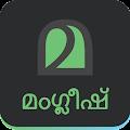Malayalam Keyboard APK for Bluestacks