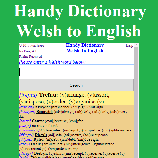 Both-ways Dictionary Welsh - English (app)