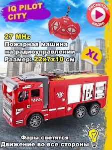 Машинка радиоуправляемая, GD-11531