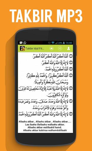 Takbir Idul Fitri 2015 Screenshot