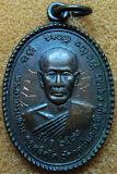 เหรียญ รุ่นแรก หลวงปู่คำบุ คุตฺตจิตโต ปี ๒๒ จารมือหายาก หน้าหลัง(พร้อมบัตร) #VK2000015_1