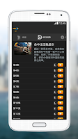 Screenshot of now player CSL