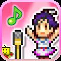 Free Download ミリオン行進曲♪ APK for Samsung