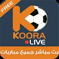 App كورة لايف - koora live APK for Windows Phone