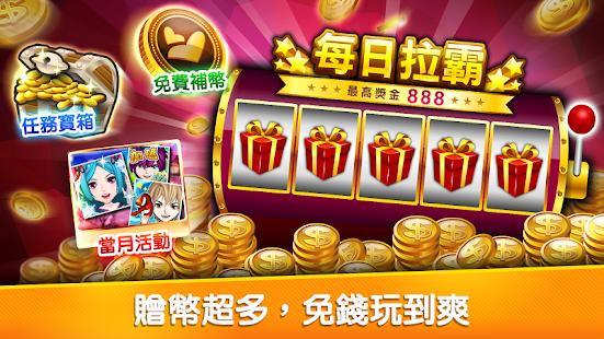 Game 麻將 神來也16張麻將(Taiwan Mahjong) APK for Windows Phone