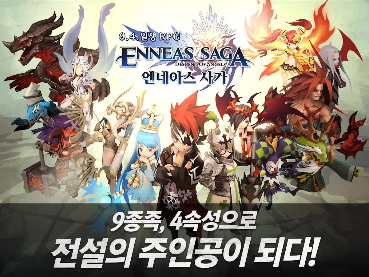 Enneas Saga Screenshot 0