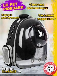 Рюкзак, серии Like Goods, LG-13152