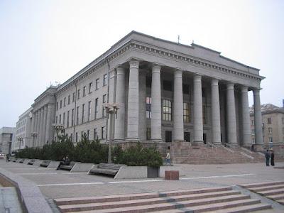Национальная библиотека М. Мажвидаса в Вильнюсе