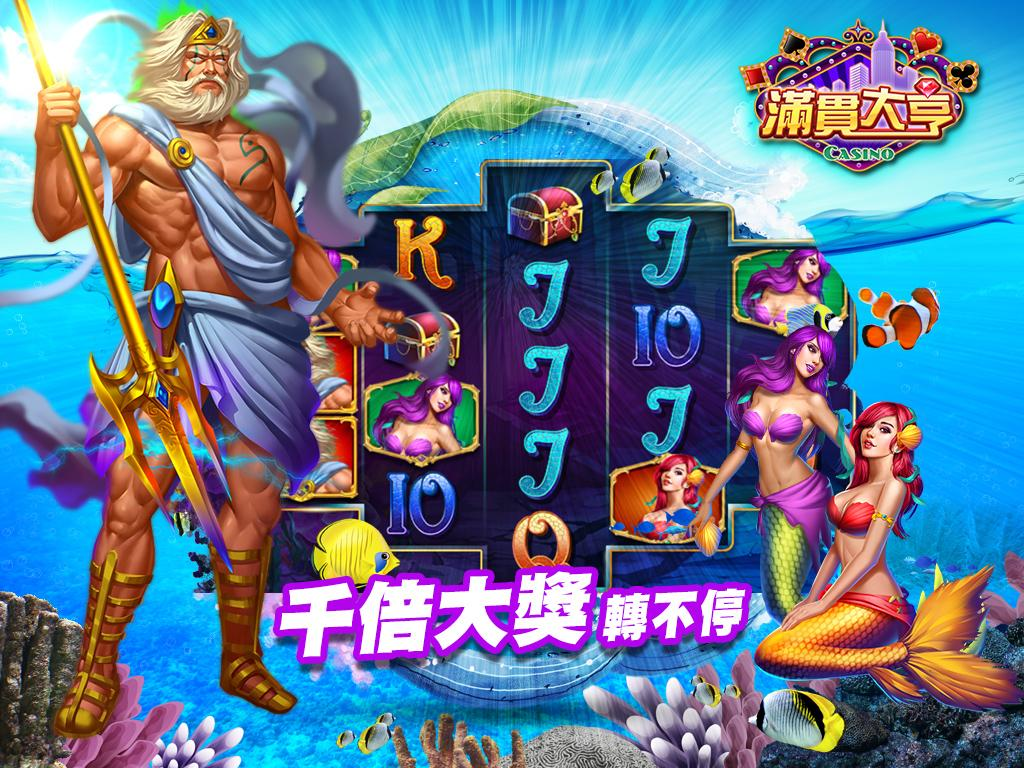 ManganDahen Casino - Free Slot Screenshot 7