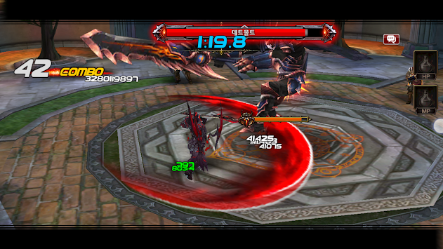Kritika: The White Knights APK screenshot thumbnail 6