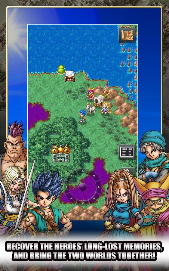DRAGON QUEST VI Screenshot 14