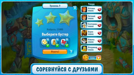 Загадки Атлантиды: три в ряд screenshot 7