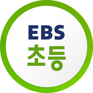 EBS 초등 For PC / Windows 7/8/10 / Mac – Free Download