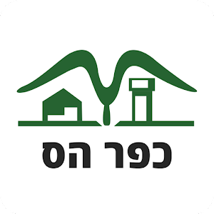 Download כפר הס for Windows Phone