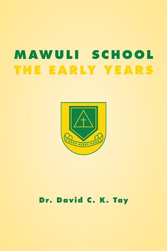 Mawuli School cover