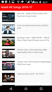 Israeli All Songs - screenshot