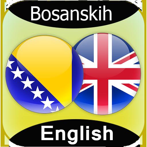 Android aplikacija Bosanski Engleski prevodilac na Android Srbija