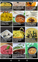 Screenshot of Kerala Recipe Corner