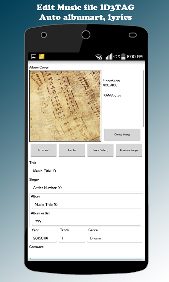 ZZang Music Player Screenshot 5