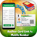 App Link Aadhar Card to Mobile Number Online APK for Windows Phone