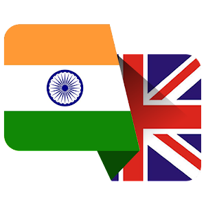 Download Hindi English Dictionary For PC Windows and Mac
