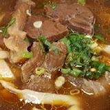 伍柒玖川味牛肉麵