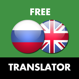 Russian - English Translator Online PC (Windows / MAC)