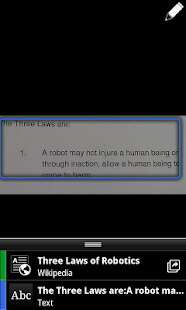 Google Goggles Screenshot