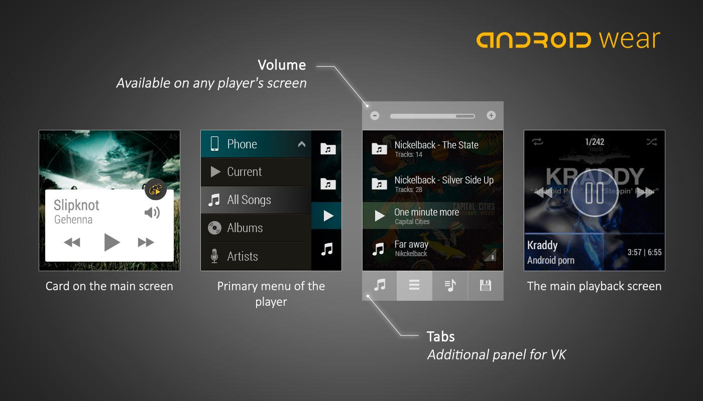 Stellio Music Player Screenshot 9