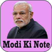 Download MODI Ki Note VIDEOs (Keynote) APK to PC