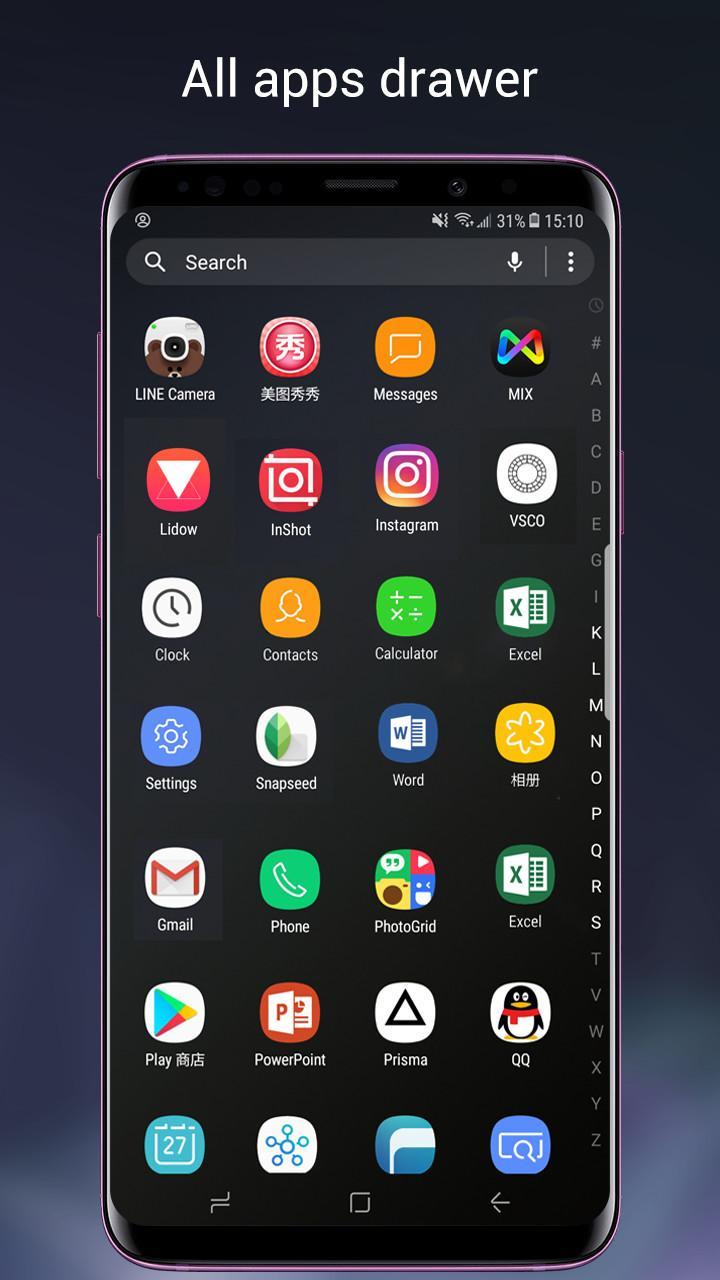Super S9 Launcher for Galaxy S9/S8 launcher Screenshot 1