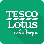 Tesco Lotus APK for Bluestacks